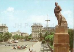 Victory Square - Monument To Lenin - Chisinau - Kishinev - 1983 - Moldova USSR - Unused - Moldavie