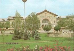 Railway Station - Chisinau - Kishinev - 1983 - Moldova USSR - Unused - Moldavie