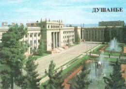 The Building Of The Central Committee Of The Tajik Communist Party - Dushanbe - 1985 - Tajikistan USSR - Unused - Tadjikistan
