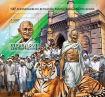 CENTRAL AFRICA 2015 ** Mahatma Gandhi Return To India Tiger S/S - OFFICIAL ISSUE - A1547 - Raubkatzen