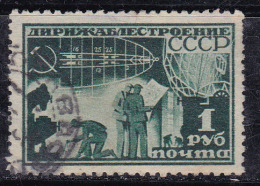 Russie 1931-1932 N°Y.T. :  PA. 26 Obl. - 1923-1991 USSR