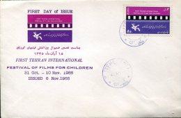 2267 Iran, Fdc 1966  First Tehran International Film Festival For Children   Movie,  Film, Cinema - Kino