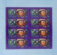 VALENTINA TERENCHKOVA 1983 - FEUILLET NEUF ** - YT 5006 - MI 5283 - Unused Stamps