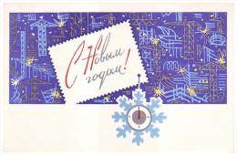 USSR, 1969. HAPPY NEW YEAR! Artist A. Boykov. Unused Postcard - Nieuwjaar