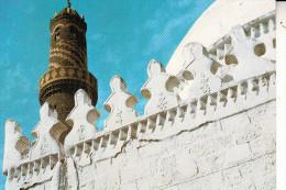 YEMEN / JEMEN - DHAMAR, Great Mosque - Yémen