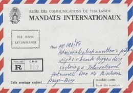 Thailand 1989 Bangkok Mandats Internationaux Unfranked Registered Postal Official Cover - Thailand