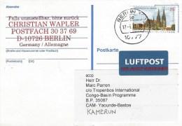 Germany 2011 Berlin Regensburg UNESCO World Heritage Weltkulturerbe Cover - [7] West-Duitsland