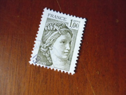 FRANCE TIMBRE    YVERT N° 2057 - Frankreich