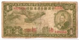 CHINE   /   PUPPET BANKS      1 YUAN      1938 (1939)      P.J 61a      (voir 2 Scans - China