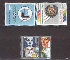 CYPRUS 1988 (Vl 529-531) Non-Aligned Foreign Ministers´ Conference MNH - Nuevos