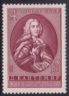 4076. Russia, USSR, 1973, Dimitrie Cantemir, MNH (**) Michel 4175 - 1923-1991 USSR