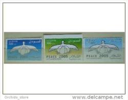 Sudan 2005 MNH Complete Set - Peace - Pigeon Bird - Sudan (1954-...)
