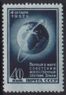 4119. Russia, USSR, 1957, Cosmos - Sputnik, MNH (**) Michel 2017 - 1923-1991 USSR