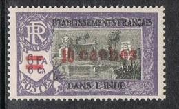 INDE N°193 N**  FRANCE LIBRE - Unused Stamps