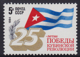 4127. Russia, USSR, 1984, 25 Years Since The Cuban Revolution, MNH (**) Michel 5345 - 1923-1991 USSR