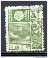 """Japan Japon : (11) 1922-29 Sc# 171a(o) 19 X 22.5mm (""""Old Die"""") - Ungebraucht"""