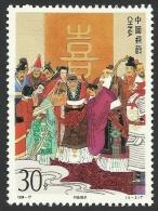 China, 30 F. 1994, Sc # 2540, MNH. - Neufs