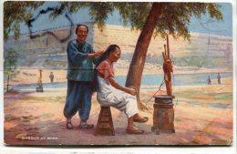 - China - Chinese Life  - Magnifique Barber At Work - Oilette, Rare, Splendide, Non écrite, Chromo, épaisse, TBE, Scans. - Chine