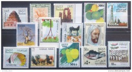 Sudan 2003 Sc 544-557 9th Defenetive Issue, Complete Set Of 14 Values - All MNH - Sudan (1954-...)
