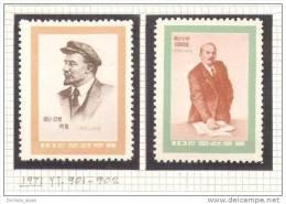 Paintings NK-P North Korea 1971 Complete Set MNH LENIN - Korea, North