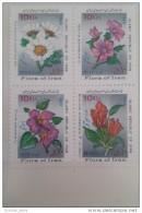 E11l IRAN 1988 Flowers Issue MNH Flora Of Iran - Iran