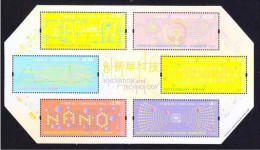 2013 Hong Kong Innovation And Technology Stamps S/s Unusual Communication Telecom Medicine Biotechnology Windmill - Unused Stamps