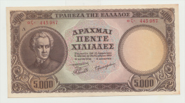 GREECE 5000 DRACHMA 1950 AUNC Pick 184 - Griechenland