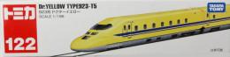 Dr Yellow Type923-T5 1/198 ( Tomica Long Type ) - Modeltreinen
