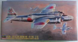 Nakajima Ki49-I Type100 Heavy Bomber Donryu ( Helen ) 1/72 ( Hasegawa ) - Airplanes