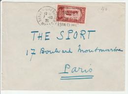Tanger Cherifien 1926 - Flamme Daguin Sur Lettre - Briefe U. Dokumente