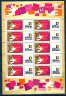 2002 FRANCIA Francobolli Augurali Minifoglio Nuovo ** MNH - Francia