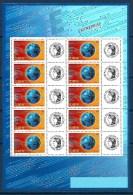 2002 FRANCIA La Posta Imprese Minifoglio Nuovo ** MNH - Francia
