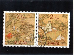 Macao - XXV Ann. Museo Luis Do Camoes - Macao