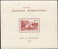 Détail De La Série Exposition Internationale De Paris * Inini N° BF 1 - 1937 Exposition Internationale De Paris