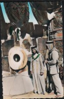 ARABIE SAOUDITE- LA MECQUE -LA PIERRE NOIRE DE LA KAABA. - Arabia Saudita