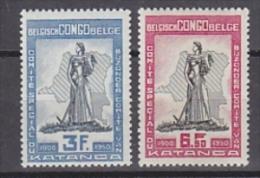 Belgisch Congo 1950 Katanga 2v ** Mnh (26421) - Belgisch-Kongo