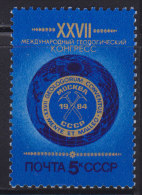 4137. Russia, USSR, 1984, 60 Years Of The Diplomatic Relations Between Mexico And USSR, MNH (**) Michel 5408 - 1923-1991 USSR