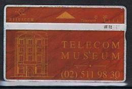 Belgacom Telecom Museum Serienummer 407G - Belgique
