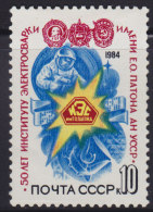 4141. Russia, USSR, 1984, 50 Years Of Research Institute Paton, MNH (**) Michel 5389 - 1923-1991 USSR