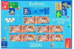 Olympic Games 2000 Sydney - Complete Sheet, Swimming, Judo, Cycling, Running, Tennis Etc...with Couverture