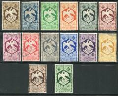 A.E.F- Y&T N°141 à 154- Neufs Avec Charnière * Et Oblitérés