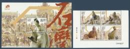 Macao Macau 2007 Yvert 1341/1344 ** + Bloc 167 ** Ceramiques De Shek Wan Ceramics - 1999-... Chinese Admnistrative Region