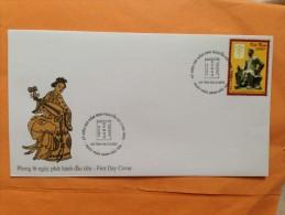 FDC Vietnam Viet Nam With Perf Stamp 2015 : 250th Birth Anniversary Of Nguyen Du (Ms1062) - Vietnam