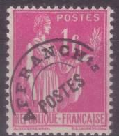 PREOBLITERE N° 76 - Type PAIX - NEUF SANS CHARNIERE - LUXE - Precancels