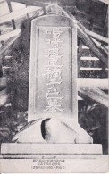 Old PC - Gravestone, Memorial (?) (20395) - China