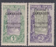 Cameroun N° 81 / 82 X Partie De Série : Les 2 Valeurs Trace De Charnière Sinon TB - Cameroun (1915-1959)