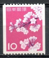 Japan Japon : (23) 1961 Fleurs De Cerisier Sc# 726** Coil Stamp - 1926-89 Empereur Hirohito (Ere Showa)