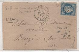 Enveloppe Adressée  De PARIS A BAUGE - Cachet Etoile De Paris 25 Sur  Yvert  60 I - Variétés (82772) - 1849-1876: Periodo Classico