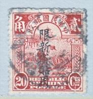 Sinkiang 13  (o) - Sinkiang 1915-49