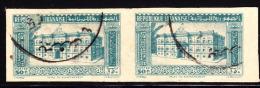 Lebanon 1943 Gov't House 50p Imperf Pair Used. Scott 164. - Great Lebanon (1924-1945)